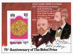 Bhutan 1978, 75th Nobel Price, BF IMPERFORATED - Bhutan