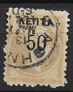 1900 USED Greece - 1900-01 Overprints On Hermes Heads & Olympics