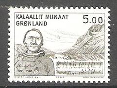 003984 Greenland 1984 Henrik Lund 5K MNH - Nuovi