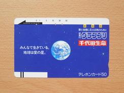 Japon Japan Free Front Bar, Balken Phonecard - 110-4485 / Weltall, Erde - Astronomy