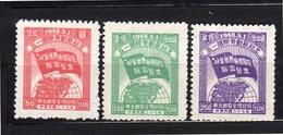 1948 Flag Labour Day Mint Very Fine (ne21) - Noordoost-China 1946-48