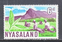 NYASALAND  128  **  TEA  HARVEST - Nyasaland (1907-1953)