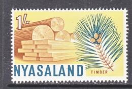 NYASALAND  129  **  TREE  HARVEST  LUMBER - Nyasaland (1907-1953)