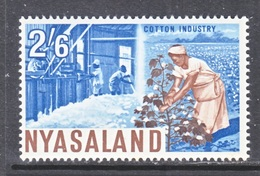 NYASALAND  131   **  COTTON  HARVEST - Nyasaland (1907-1953)