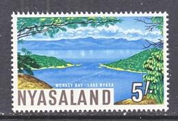 NYASALAND  132   **  MONKEY  BAY - Nyasaland (1907-1953)