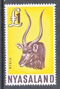 NYASALAND  134   **   FAUNA  ANTELOPE  NYALA - Nyasaland (1907-1953)