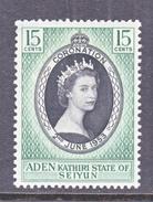 ADEN  KATHIRI STATE OF  SEIYUN  28  *   QE II  CORONATION  1953 - Aden (1854-1963)