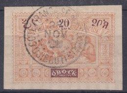 Obock 1894 Yvert#53 Used - Oblitérés
