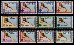 (015) Eritrea  Independence / Flags / Drapeaux / Flaggen / 1994 ** / Mnh  Michel  35-46 - Eritrea