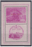 Italy Yugoslavia Trieste Zone B, Foglietti Railway Block 1950 Mi#Block 1 A, Sassone#1 Mint Hinged - Mint/hinged