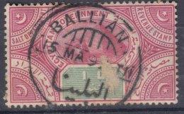 Egypt Revenue Stamp, Salt Department