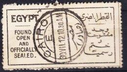 Egypt Revenue Stamp