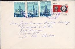 Bolivia 1970 CEFIBOL 821g, 821h, 891. Circ. Local La Paz. Variedades Resello. 4sc. See - Bolivia