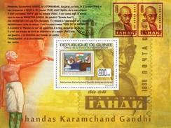 GUINEA 2009 SHEET GANDHI PRIX NOBEL PRIZE STAMPS ON STAMPS DANS LES TIMBRES Gu0973b - República De Guinea (1958-...)