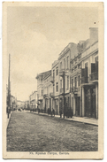 BITOLJ / BITOLA / MONASTIR - MACEDONIA, 1932. - Macedonia