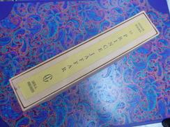 GEORGES DUHAMEL LE PRINCE JAFFAR Illust. LOUIS A DEMANGEON  Chez GUILLOT 1953 Beau Papier Ex N°590/1500 - 1901-1940