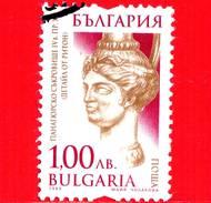 BULGARIA - Usato - 1999 - Tesoro D'oro Di Panagjurište - Arte Antica - Brocca - 1.00