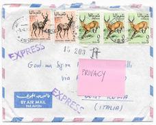 SOMALIA 1983 EXPRESS AIR MAIL BY MOGADISCIO TO ITALY - Somalia (1960-...)