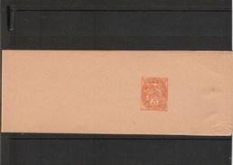 Bande Pour Journaux Type Blanc 3 Centimes  , Chamois, Date 106