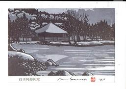 40557 - La Chine Ou Le Japon - China Or Japan - China Of Japan - Cartes Postales