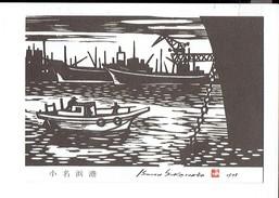 40560 - La Chine Ou Le Japon - China Or Japan - China Of Japan - Cartes Postales