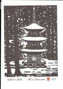 40562 - La Chine Ou Le Japon - China Or Japan - China Of Japan - Cartes Postales