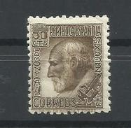 ESPAÑA EDIFIL  680  MH  * - 1889-1931 Reino: Alfonso XIII