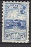 ETHIOPIE    1961            N.    367       COTE     3 , 50   EUROS        ( 1103 ) - Etiopia