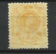 ESPAÑA EDIFIL  271   MH  * - 1889-1931 Reino: Alfonso XIII