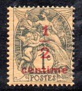 R1897 - FRANCIA 1919, 1/2 Su 1 Cent Unificato N. 157  ***  MNH - Nuovi