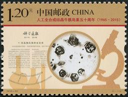 Hong Kong 2011 S#1455 Dunhuang Grottoes M/S MNH Buddhism - 1997-... Région Administrative Chinoise