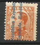 ESPAÑA EDIFIL   601  MNH  ** - 1931-50 Nuevos & Fijasellos