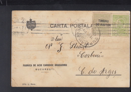 Romania PC 1916 Fabrica De Acid Carbonic Bragadiru Perfin - 1881-1918: Carol I.