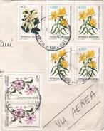 7 - FRANCOBOLLI  - FIORI - FLOWERS ARGENTINA 1989 - Argentina