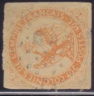 YT5 Aigle 40c - GAB Gabon - Aigle Impérial