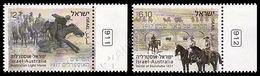 [XS] Israele / Israel 2013: Battaglia Di Beersheba (cong. Australia)/ Battle Of Beersheba (joint Issue With Australia)** - Militaria
