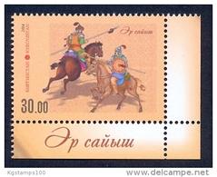 Kyrgyzstan 2014 Kyrgyz Horse Games. Horses. 1v**