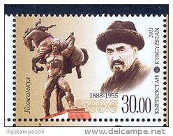 Kyrgyzstan 2013 Kojomkul - Kyrgyz Strongman Who Lifted A Horse. 1v.**