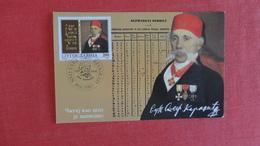 Maximum Card  Alphabete Serbici   Ref 2577 - Serbia