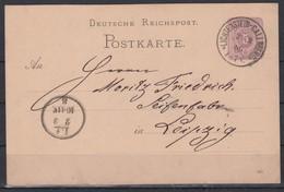 Dt.Reich Ganzsache 5 Pfennig MiNo. P 12 Plattenfehler III O Querstrich Tiefer Stehend - Entiers Postaux