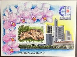 Kiribati 1995 Year Of The Pig Singapore Minisheet MNH