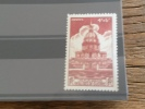 LOT 208752 TIMBRE DE FRANCE NEUF** N°751 LUXE GOMME D ORIGINE - Unused Stamps