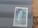 LOT 208658 TIMBRE DE FRANCE NEUF** N°788 LUXE GOMME D ORIGINE - Unused Stamps