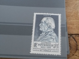 LOT 208657 TIMBRE DE FRANCE NEUF** N°789 LUXE GOMME D ORIGINE - Unused Stamps