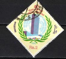 PAKISTAN - 1985 - QUARANTENNALE DELLE NAZIONI UNITE - USATO - Pakistan