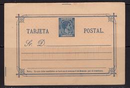 España 1878. Cuba. Alfonso XII. Tarjeta Postal. Ed 1. - Cuba (1874-1898)
