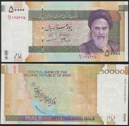 Iran P 149 - 50.000 50000 Rials 2006 - UNC - Iran