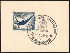 GERMANY BERLIN GRUNAU REGATTABAHN 16/08/1936 - OLYMPIC GAMES BERLIN 1936 - FRAGMENT - DIVING STAMP