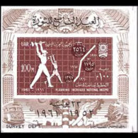 EGYPT 1961 - Scott# 528 S/S Revolution 9th. MNH - Egypt