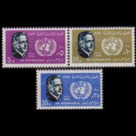 EGYPT 1962 - Scott# 574-6 Hammarskjold Set Of 3 MNH - Unclassified